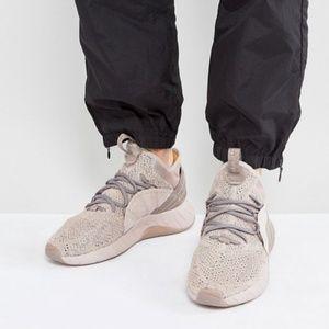 adidas Originals Tubular Rise Sneakers In Beige